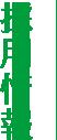 正規通販 Gクラフト ジークラフト ゴリラ モンキー GC-019用モノショックスイングアーム モンキー(ワイド)用 12cm トリプルスクエア 12cm Gクラフト ジークラフト, ランニングクラブ グラスホッパー:4f8831f5 --- gr-electronic.cz